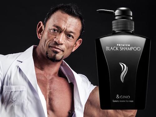 black-shampoo