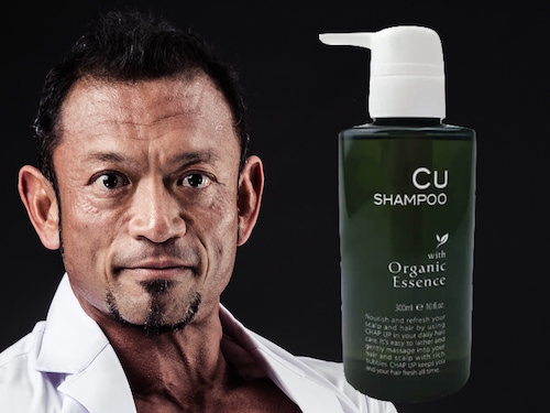 chapup-shampoo