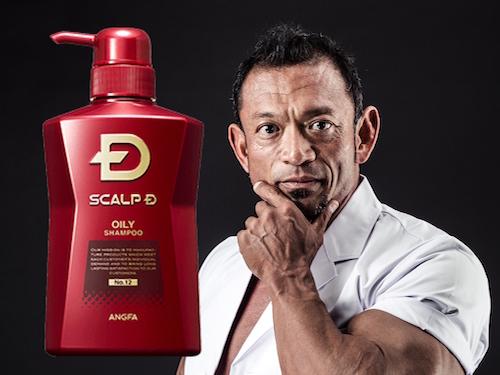 scalp-d-shampoo