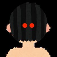 tubo_gyokuchin